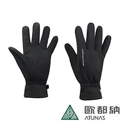 【ATUNAS 歐都納】男款A-A1741黑WINDSTOPPER 防風透氣保暖手套