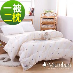 Microban-純淨呵護 台灣製新一代抗菌羊毛被2.1kg(含2枕)