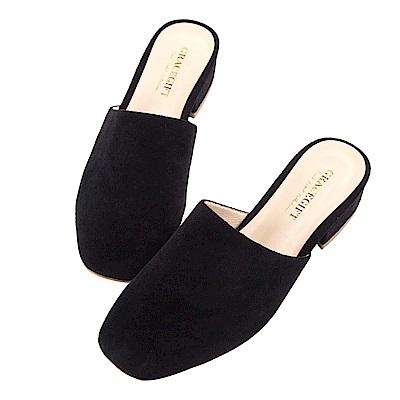 Grace gift-小方頭麂皮絨休閒穆勒鞋 黑