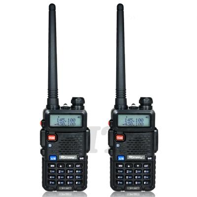 【隆威】Ronway F2 白幕版 VHF/UHF雙頻無線電對講機(2入組)