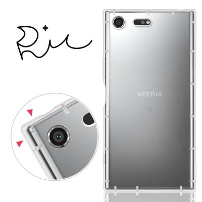 RedMoon Sony Xperia XZ Premium 防摔氣墊透明TPU...