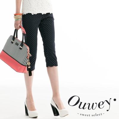 OUWEY歐薇-點點滿版七分長褲-共2色