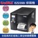 科誠GoDEX EZ2350i 熱感式/熱轉式 進階工業型條碼標籤機 product thumbnail 1