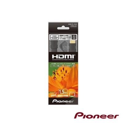 Pioneer先鋒HDMI線3D對應-1-5m-送
