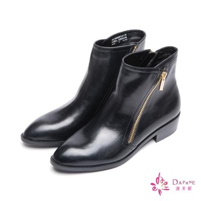 達芙妮x高圓圓-圓漾系列別緻風格斜拉鍊尖頭短靴-百