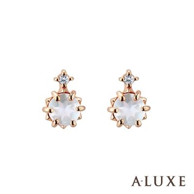 A-LUXE 亞立詩 Shine系列 紫水晶無色剛玉耳環
