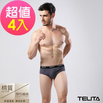 男內褲 彈性素色三角褲 深灰(超值4件組) TELITA