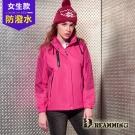 Dreamming 仕女複合保暖厚刷毛連帽鋪棉風衣外套-桃紅