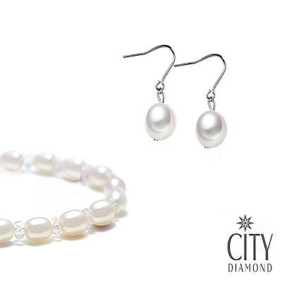 City Diamond引雅 母親節天然珍珠耳環+天然米粒珍珠手鍊