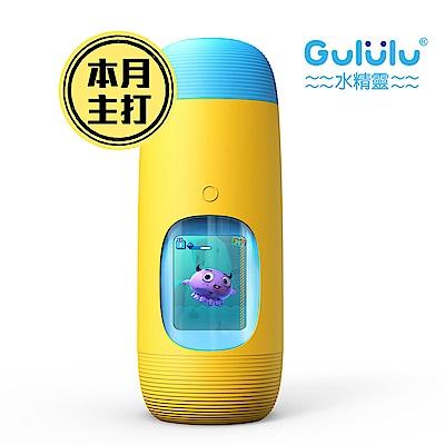 Gululu 咕嚕嚕 兒童智能水壺(黃色)