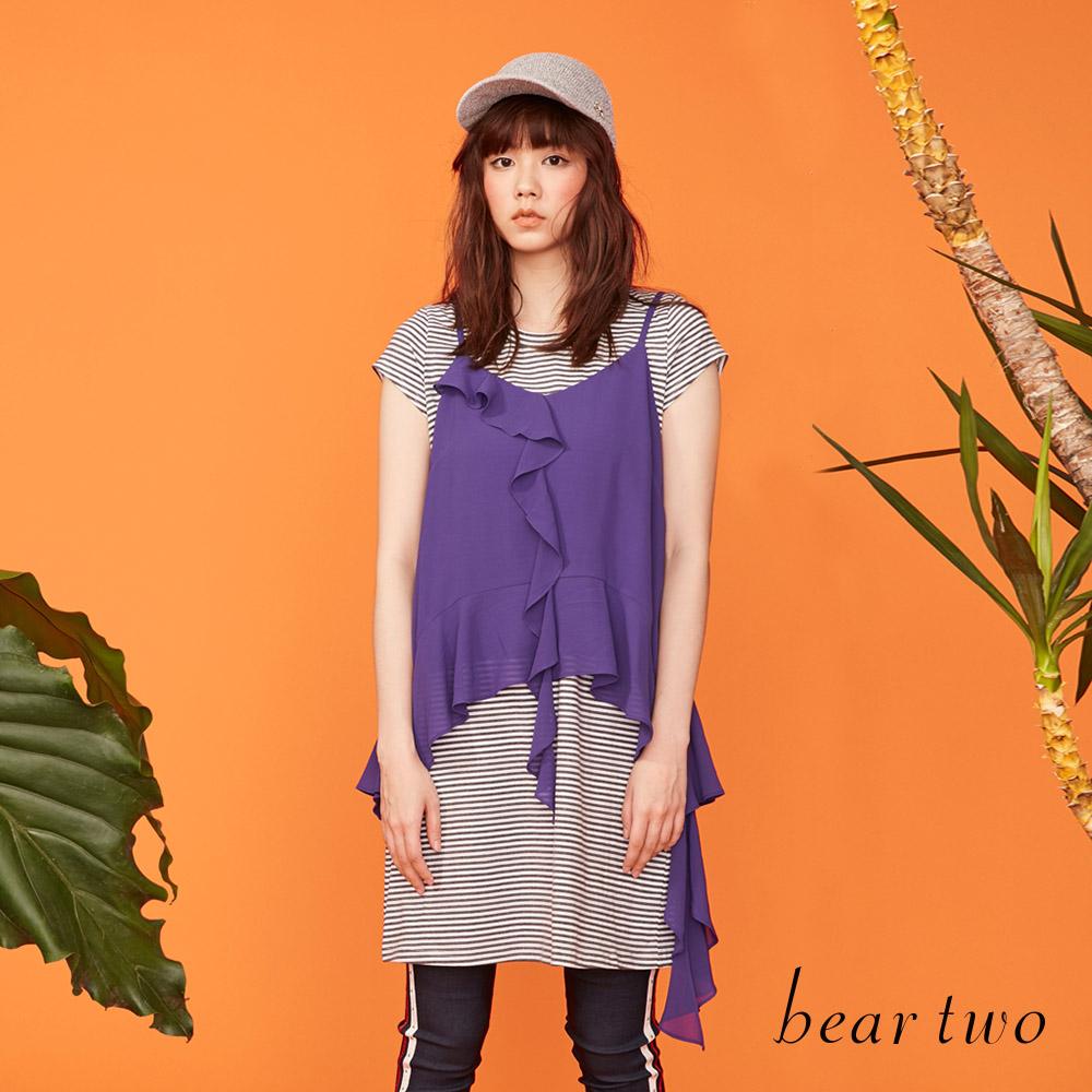 beartwo 兩件式波浪雪紡條紋造型連身裙(二色)