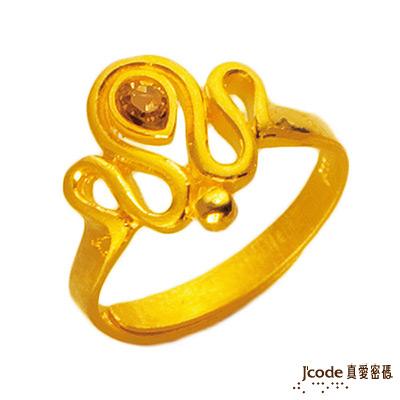 J'code真愛密碼 愛的歸宿純金戒指 約1.1錢