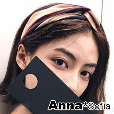 【2件7折】AnnaSofia 漸層層直條交叉結 彈性寬髮帶(深藍駝紅色)