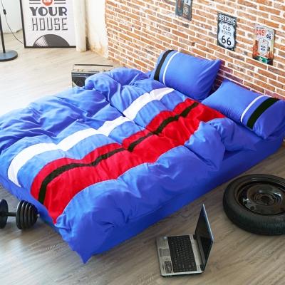 Aileen-藍寶堅尼 玩命關頭 加大四件式被套床包組
