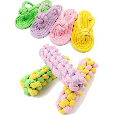 寵愛有家-繽紛麻繩寵物玩具2入組