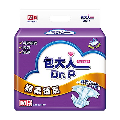 包大人 棉柔透氣 黏貼型成人紙尿褲-M 16片x6包/箱