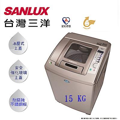 台灣三洋 SANLUX 15公斤直流變頻超音波洗衣機 SW-15DU1