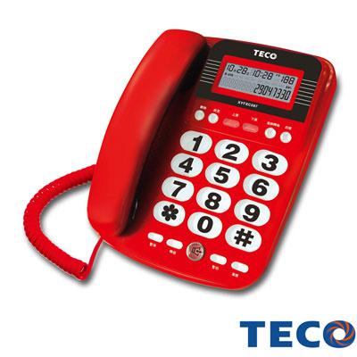 東元TECO 來電顯示有線電話 (XYFXC007)-二色可選