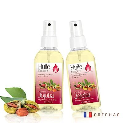 (買一送一)法國PREPHAR絲亮滑護髮油/荷荷芭油100ML