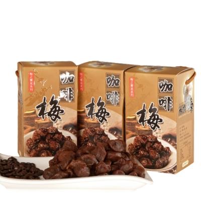 幸福流域  咖啡梅600g(3入)