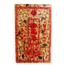 九福 葡萄芝麻沙琪瑪(500g)
