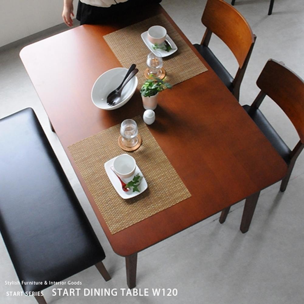 日本直人木業傢俱-一桌2椅1長凳-START生活美學餐桌椅