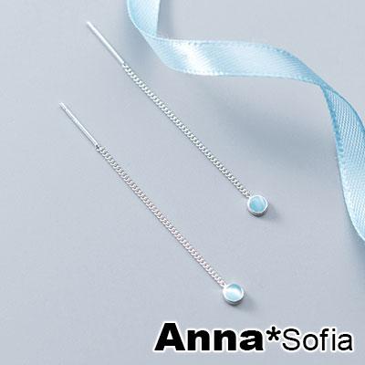 AnnaSofia 藍貓眼圓石耳線 925銀針耳針耳環(銀系)