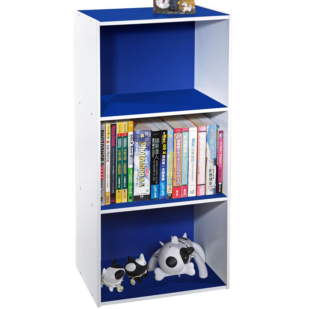 《米蘭》DIY三格收納櫃/書櫃 (藍+白)
