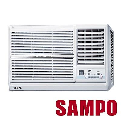 SAMPO 聲寶 3-5坪定頻右吹窗型冷氣AW-PC22R