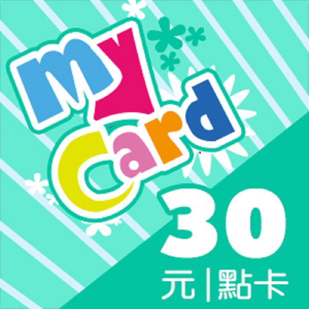 MyCard 30點 (虛擬點數30點)