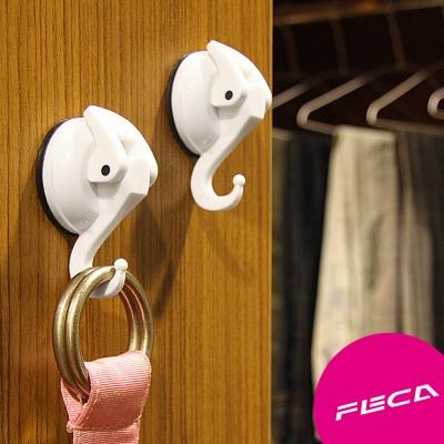 FECA非卡 無痕強力吸盤 小飛象掛勾(2入)-白(小)