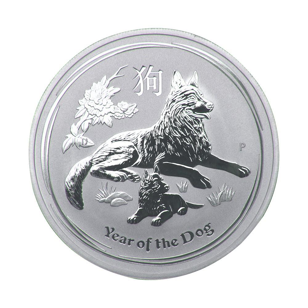 澳洲柏斯生肖紀念幣-澳洲2018狗年生肖銀幣(1盎司)