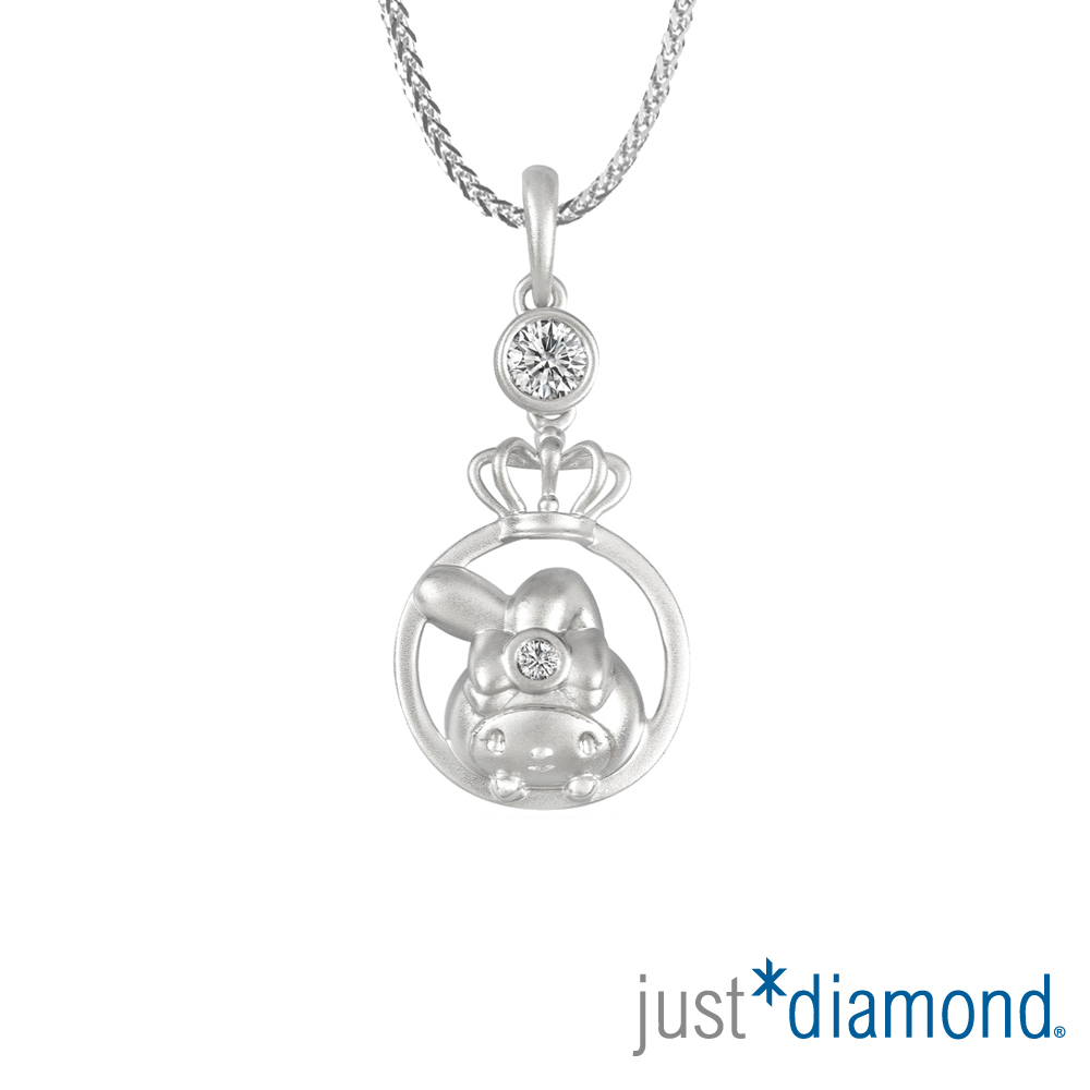 Just Diamond 18K金鑽墜-Bonjour! My Melody典雅皇冠