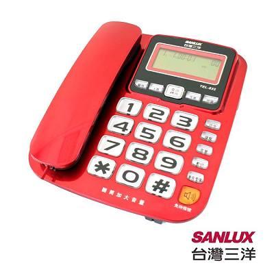 台灣三洋 SANLUX (SANYO) 來電顯示有線電話機 TEL-832【三色】