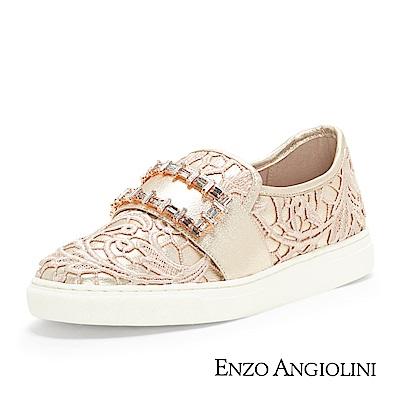 ENZO ANGIOLINI--編織方鑽休閒平底鞋-玫瑰金