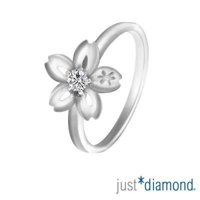 Just Diamond 10分18K金鑽石戒指-櫻之戀