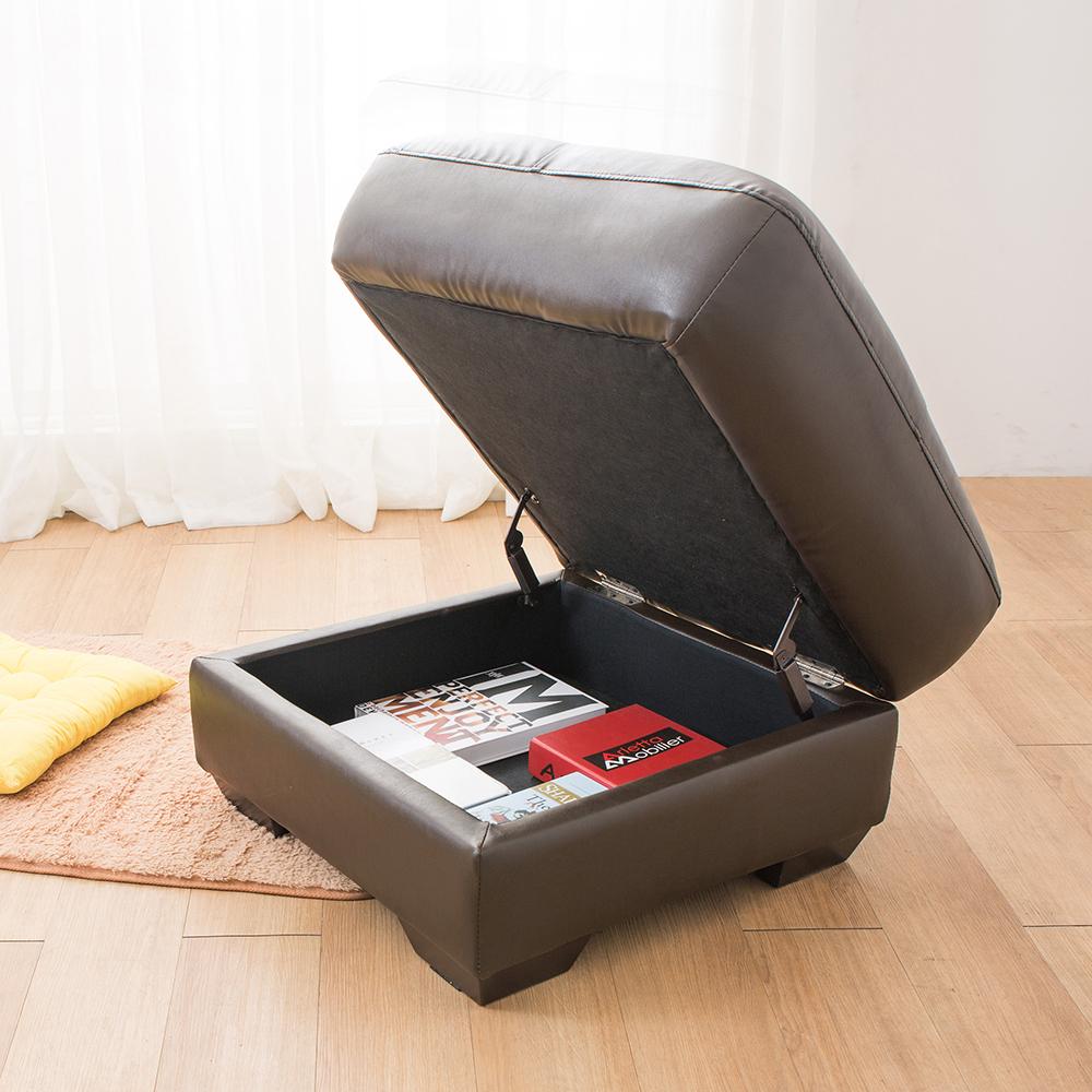 典雅大師 皮質椅凳(二色) 多瓦娜