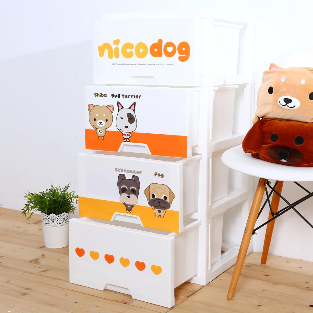 HOUSE 台灣製 nicodog萌萌狗-四層玩具衣物收納櫃