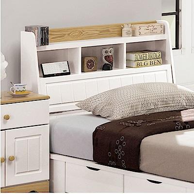 品家居 蘇芬3.5尺木紋雙色單人床頭箱-106x23x102cm免組