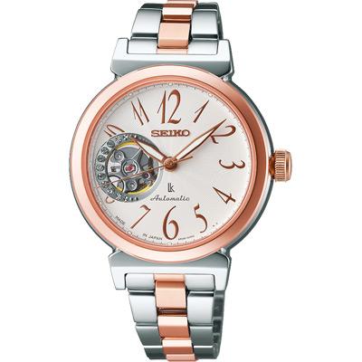 SEIKO LUKIA 甜蜜心鏤空晶鑽機械腕錶(SSA896J1)-銀x雙色版/32mm