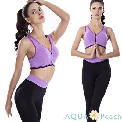 運動內衣 前拉鍊撞色邊抗震內衣 (紫色)-AQUA Peach