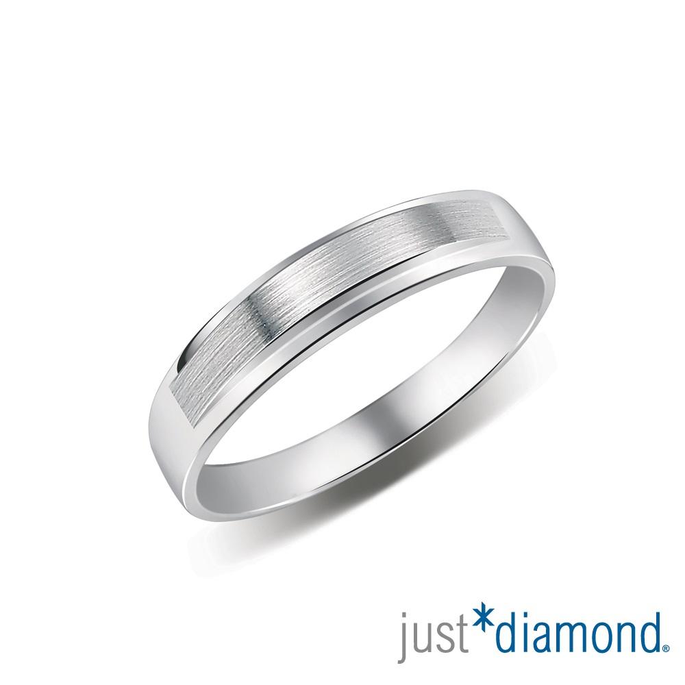 Just Diamond無盡的愛系列18K金對戒- 情定永恆-男戒