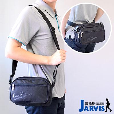 Jarvis賈維斯 側背包腰包 兩用隨身包-8832-1
