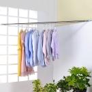 家可 200CM經典多功能防風伸縮曬衣桿