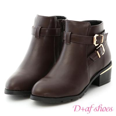 D+AF 自信新作.金屬鞋跟側雙釦低跟短靴*咖