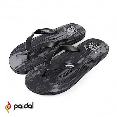Paidal簡單生活小巴士人字拖海灘拖夾腳拖-岩灰