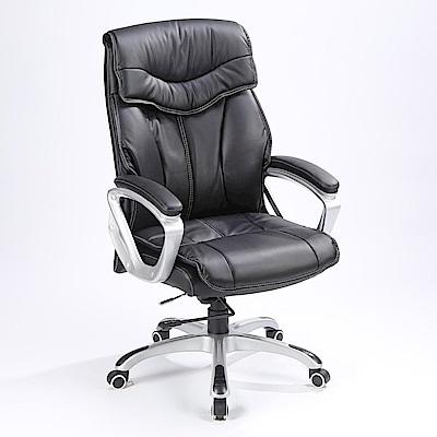 LOGIS- 尊貴喬治真皮主管椅/辦公椅/電腦椅/視聽椅