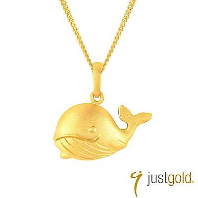 鎮金店Just Gold 親子情純金系列 黃金墜子 鯨魚媽媽