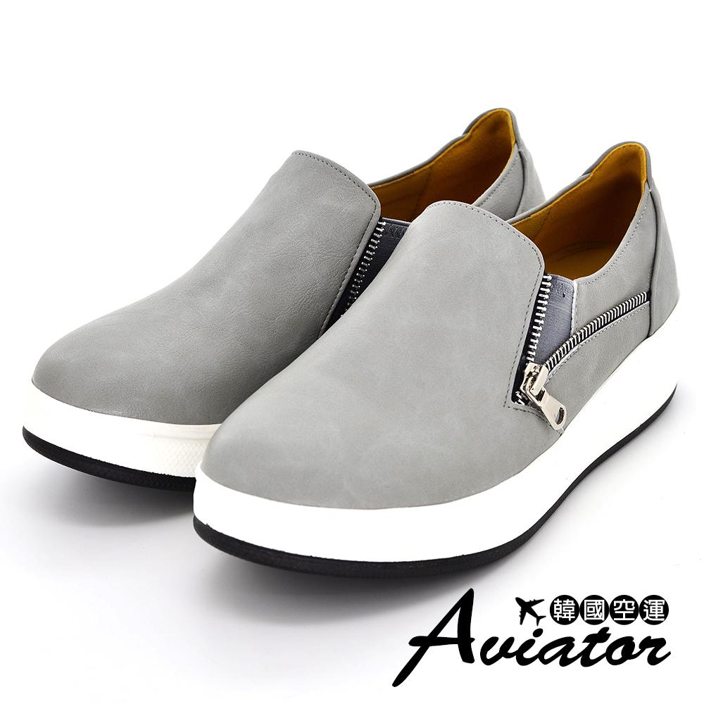 Aviator韓國空運-正韓製流線簡約顯瘦雙拉鍊造型皮革休閒鞋-灰