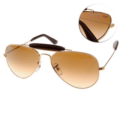 RAY BAN太陽眼鏡 限量皮革飛官款/金-棕皮革#RB3422Q 00151